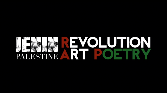 Revolution Art Poetry: la Palestina nel posto.