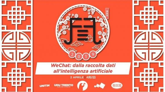 Far East Festival 2019 - WeChat: dalla raccolta dati all'intelligenza artificiale