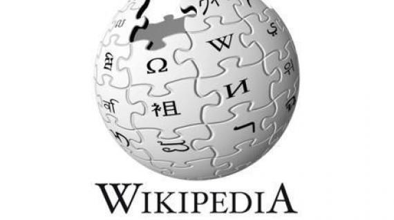 Wikipedia on strike